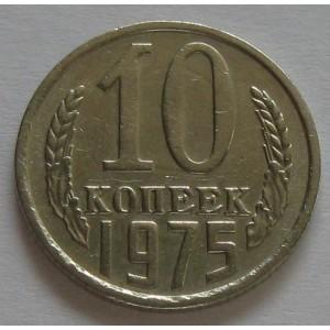 http://www.vrn-coins.ru/288-2374-thickbox/10-kopeek-1975-goda.jpg
