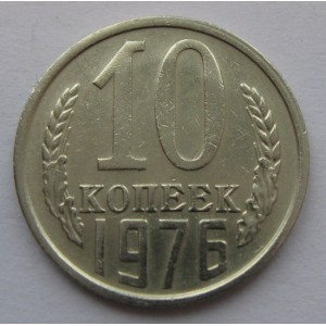 http://www.vrn-coins.ru/289-599-thickbox/10-kopeek-1976-goda.jpg