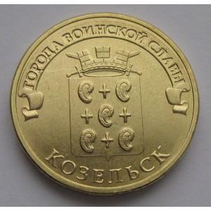 http://www.vrn-coins.ru/29-69-thickbox/10-rubley-gvs-kozelsk.jpg