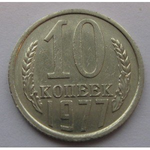 http://www.vrn-coins.ru/290-601-thickbox/10-kopeek-1977-goda.jpg