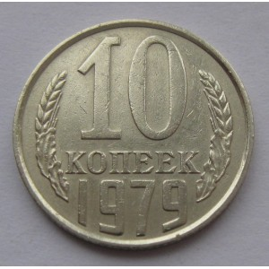 http://www.vrn-coins.ru/292-605-thickbox/10-kopeek-1979-goda.jpg