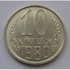 http://www.vrn-coins.ru/293-607-thickbox/10-kopeek-1980-goda.jpg