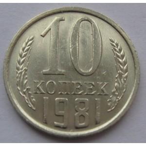 http://www.vrn-coins.ru/294-609-thickbox/10-kopeek-1981-goda.jpg