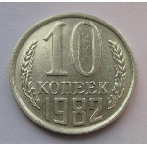 http://www.vrn-coins.ru/295-611-thickbox/10-kopeek-1982-goda.jpg
