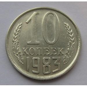http://www.vrn-coins.ru/296-613-thickbox/10-kopeek-1983-goda.jpg