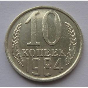 http://www.vrn-coins.ru/297-615-thickbox/10-kopeek-1984-goda.jpg
