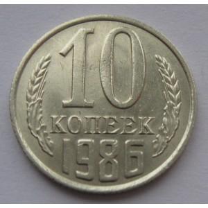 http://www.vrn-coins.ru/299-619-thickbox/10-kopeek-1986-goda.jpg