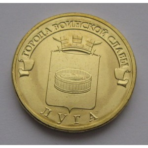 http://www.vrn-coins.ru/30-71-thickbox/10-rubley-gvs-luga.jpg