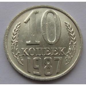 http://www.vrn-coins.ru/300-621-thickbox/10-kopeek-1987-goda.jpg