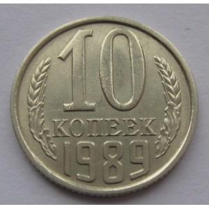 http://www.vrn-coins.ru/302-625-thickbox/10-kopeek-1989-goda.jpg