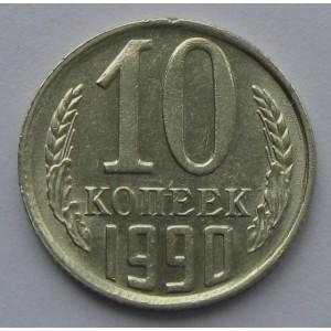 http://www.vrn-coins.ru/303-2408-thickbox/10-kopeek-1990-goda.jpg