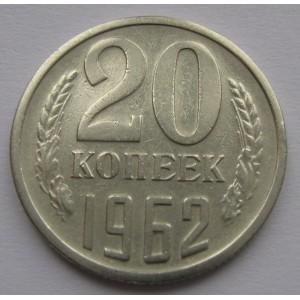 http://www.vrn-coins.ru/306-635-thickbox/20-kopeek-1962-goda.jpg