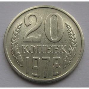 http://www.vrn-coins.ru/308-639-thickbox/20-kopeek-1978-goda.jpg