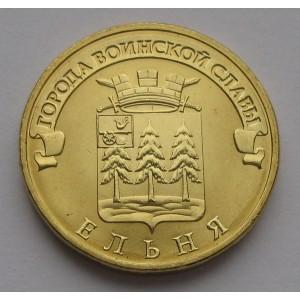 http://www.vrn-coins.ru/31-73-thickbox/10-rubley-gvs-elnya.jpg