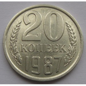 http://www.vrn-coins.ru/317-657-thickbox/20-kopeek-1987-goda.jpg