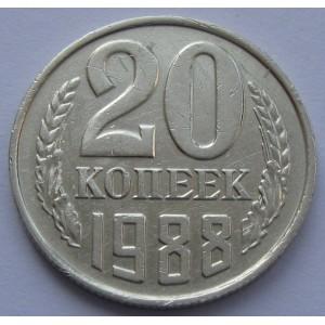 http://www.vrn-coins.ru/318-2926-thickbox/20-kopeek-1988-goda.jpg