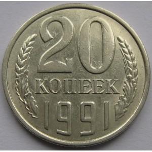 http://www.vrn-coins.ru/321-4584-thickbox/20-kopeek-1991l-goda.jpg
