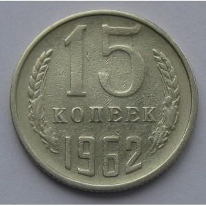 http://www.vrn-coins.ru/323-2410-thickbox/15-kopeek-1962-goda.jpg