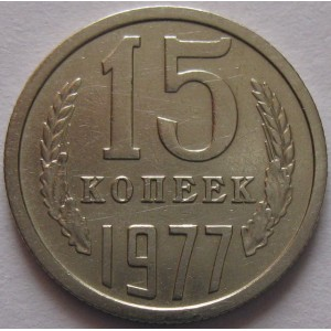 http://www.vrn-coins.ru/324-4400-thickbox/15-kopeek-1977-goda.jpg