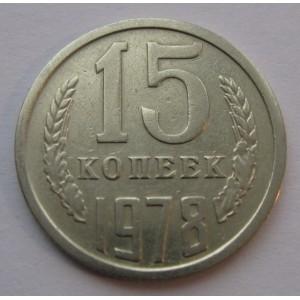 http://www.vrn-coins.ru/325-673-thickbox/15-kopeek-1978-goda.jpg