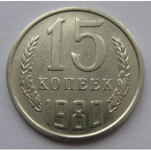 http://www.vrn-coins.ru/327-677-thickbox/15-kopeek-1980-goda.jpg