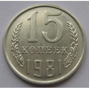 http://www.vrn-coins.ru/328-679-thickbox/15-kopeek-1981-goda.jpg