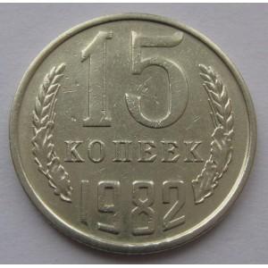 http://www.vrn-coins.ru/329-681-thickbox/15-kopeek-1982-goda.jpg