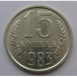 http://www.vrn-coins.ru/330-683-thickbox/15-kopeek-1983-goda.jpg