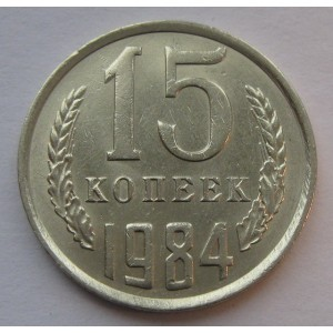 http://www.vrn-coins.ru/331-685-thickbox/15-kopeek-1984-goda.jpg