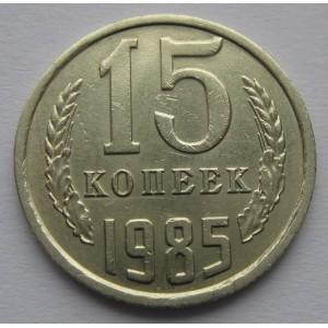 http://www.vrn-coins.ru/332-1315-thickbox/15-kopeek-1985-goda.jpg