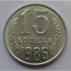 http://www.vrn-coins.ru/333-689-thickbox/15-kopeek-1986-goda.jpg