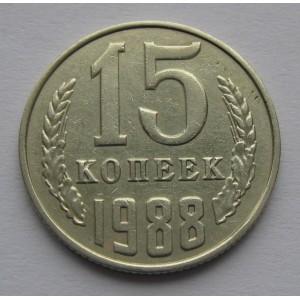 http://www.vrn-coins.ru/335-1319-thickbox/15-kopeek-1988-goda.jpg