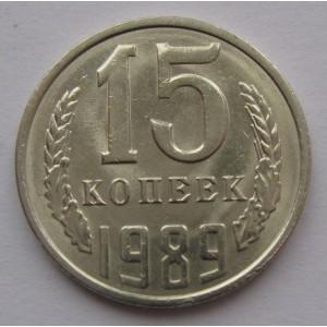 http://www.vrn-coins.ru/336-695-thickbox/15-kopeek-1989-goda.jpg