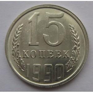 http://www.vrn-coins.ru/337-697-thickbox/15-kopeek-1990-goda.jpg