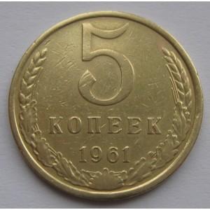 http://www.vrn-coins.ru/340-703-thickbox/5-kopeek-1961-goda.jpg