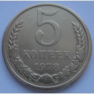 http://www.vrn-coins.ru/342-4604-thickbox/5-kopeek-1978-goda.jpg