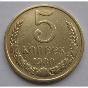 http://www.vrn-coins.ru/344-711-thickbox/5-kopeek-1980-goda.jpg