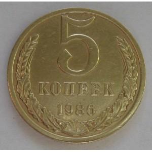 http://www.vrn-coins.ru/349-2193-thickbox/5-kopeek-1986-goda.jpg