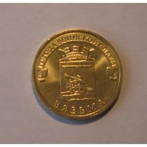 http://www.vrn-coins.ru/35-200-thickbox/10-rubley-gvs-vyazma.jpg