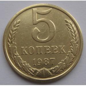 http://www.vrn-coins.ru/350-723-thickbox/5-kopeek-1987-goda.jpg