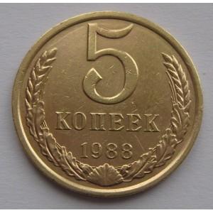 http://www.vrn-coins.ru/351-725-thickbox/5-kopeek-1988-goda.jpg