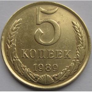 http://www.vrn-coins.ru/352-4570-thickbox/5-kopeek-1989-goda.jpg