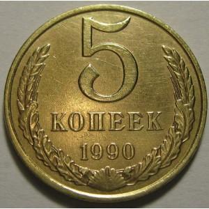 http://www.vrn-coins.ru/353-4825-thickbox/5-kopeek-1990-goda.jpg