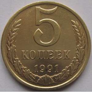 http://www.vrn-coins.ru/354-4057-thickbox/5-kopeek-1991l-goda.jpg