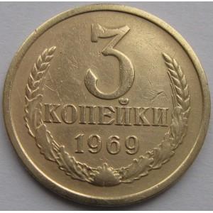 http://www.vrn-coins.ru/358-4568-thickbox/3-kopeyki-1969-goda.jpg