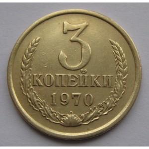 http://www.vrn-coins.ru/359-741-thickbox/3-kopeyki-1970-goda.jpg