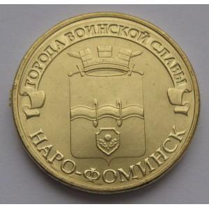 http://www.vrn-coins.ru/36-83-thickbox/10-rubley-gvs-naro-fominsk.jpg