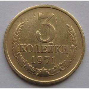 http://www.vrn-coins.ru/360-743-thickbox/3-kopeyki-1971-goda.jpg