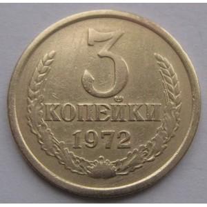 http://www.vrn-coins.ru/361-745-thickbox/3-kopeyki-1972-goda.jpg