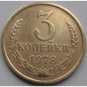 http://www.vrn-coins.ru/365-4564-thickbox/3-kopeyki-1978-goda.jpg